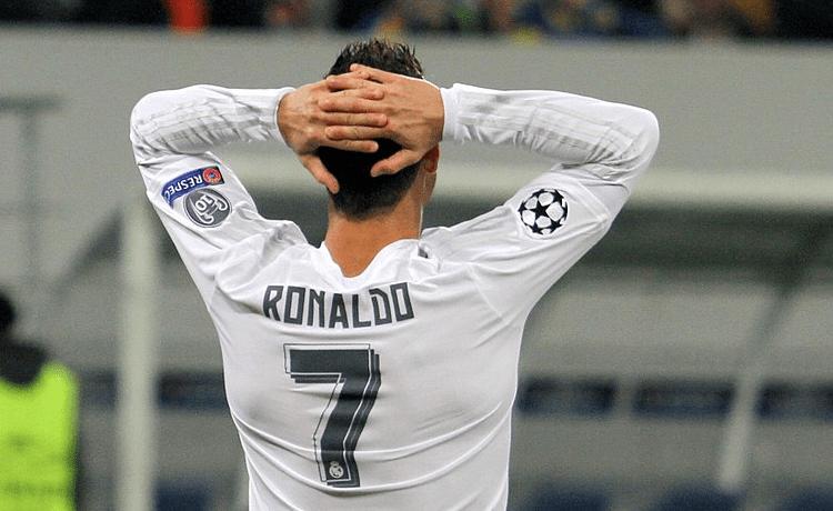 Cristiano Ronaldo - Foto Oleg Dubyna - CC-BY-SA-2.0