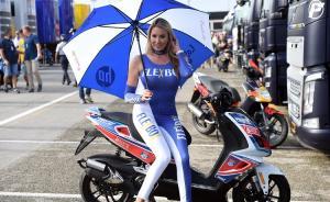 Le ombrelline del Gp d'Italia di MotoGP